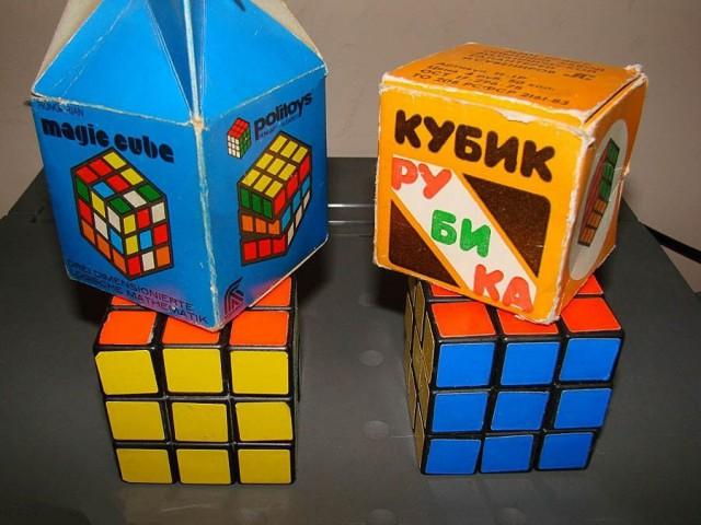 Самая популярная игрушка 80-х