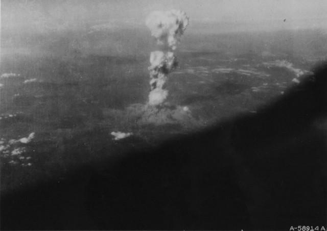 Обнародованы ранее не публиковавшиеся снимки атомной бомбардировки Хиросимы