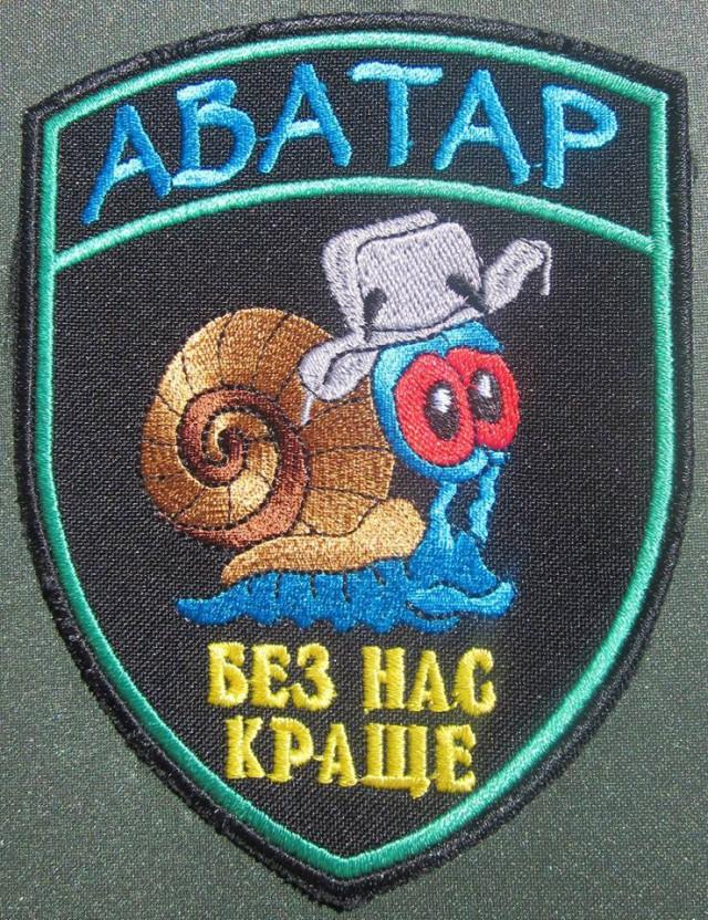 http://s00.yaplakal.com/pics/pics_preview/2/8/4/6116482.jpg