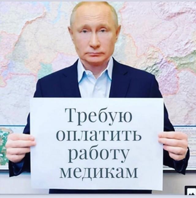 Одиночный пикет в Кремле