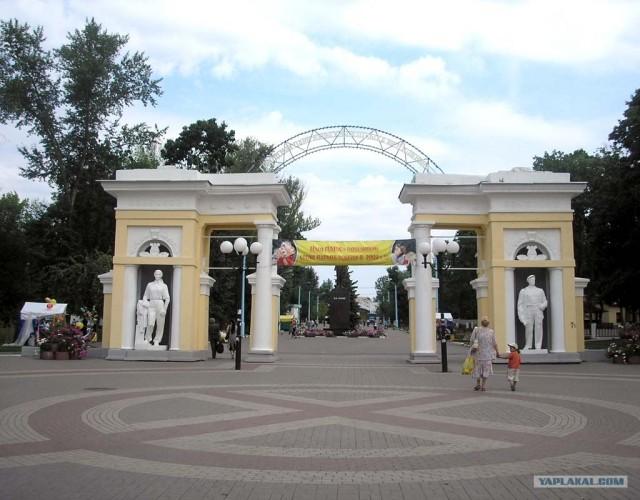 Город Белгород