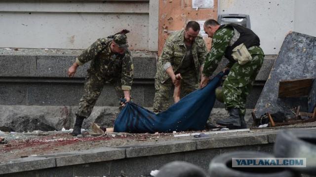 Минобороны Украины признало налет на Луганск