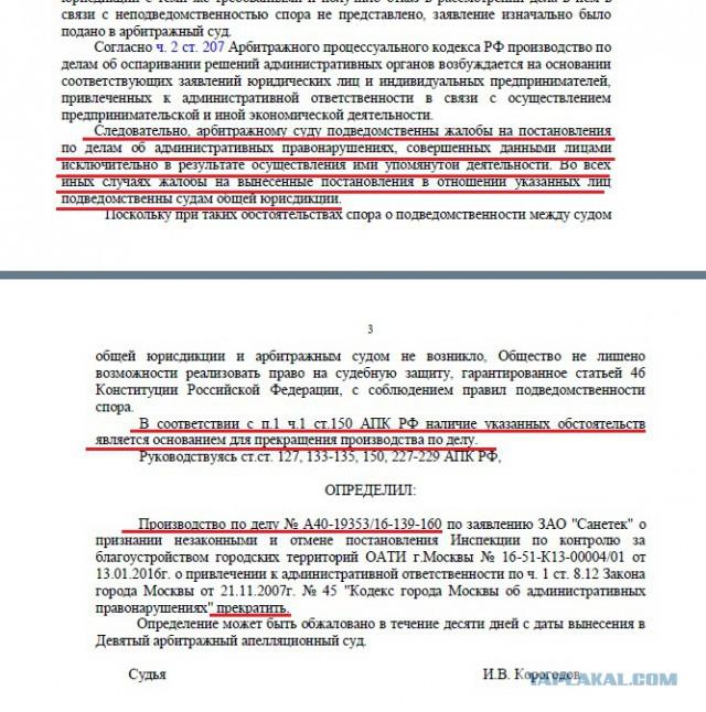 еще какому суду подведомственно снятие с регистрационного учета Как