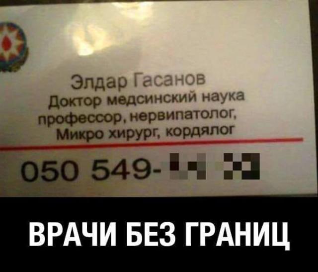 11162882.jpg