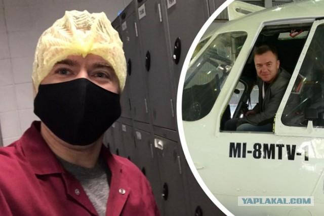 Бортпроводник «Уральских авиалиний» уехал в Англию выращивать грибы