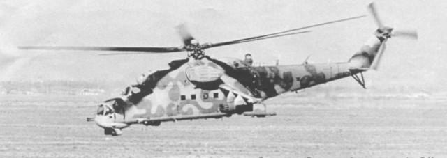 «Вертушки», Афганистана. МИ-24