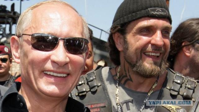 «Ночные волки» получили президентский грант в 3 миллиона рублей на «единение братских народов»