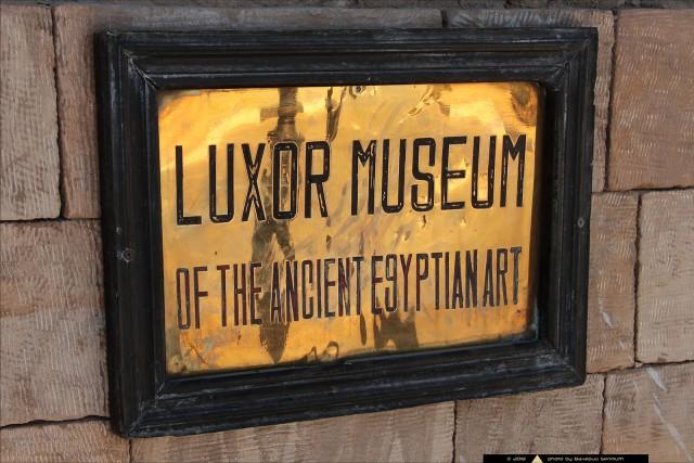 Музей древнеегипетского искусства в Луксоре