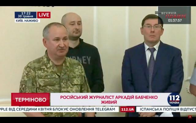 СБУ: журналист Бабченко выжил после покушения