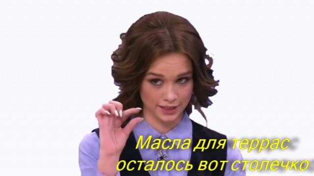 Стол Ильи Муромца
