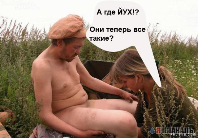 Фильмы Порнобомж
