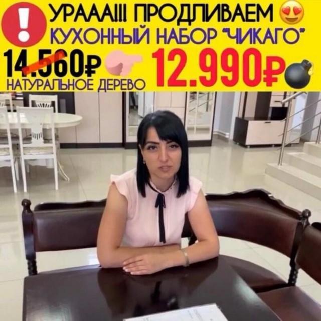 Дурдом 6. Подготовка чертей бесами предоплаты