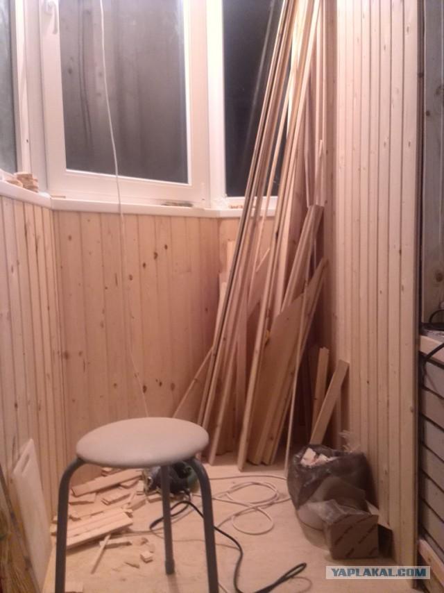 Как я балкон мастерил