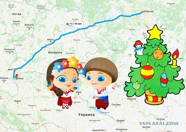 Как я опять съездил на Западную Украину (НГ 2018)