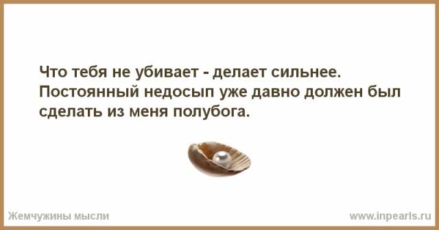 esli-zhenshina-boitsya-seksa