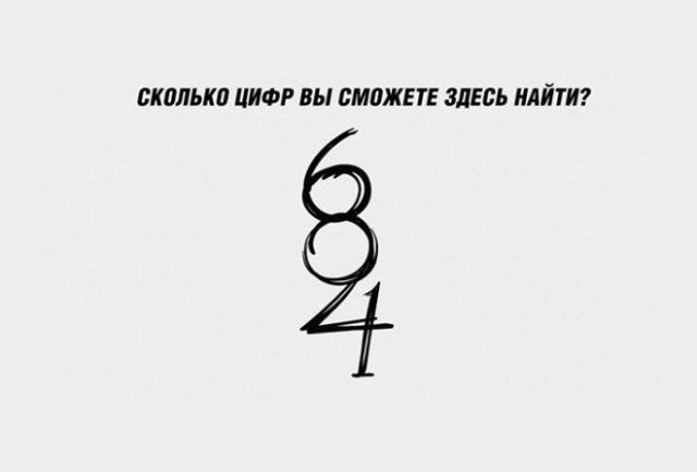 12574992.jpg