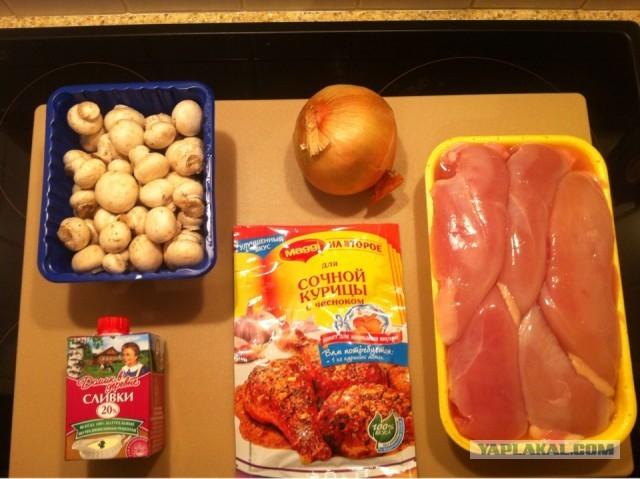 рецепт курицы с шампиньонами в сливочном