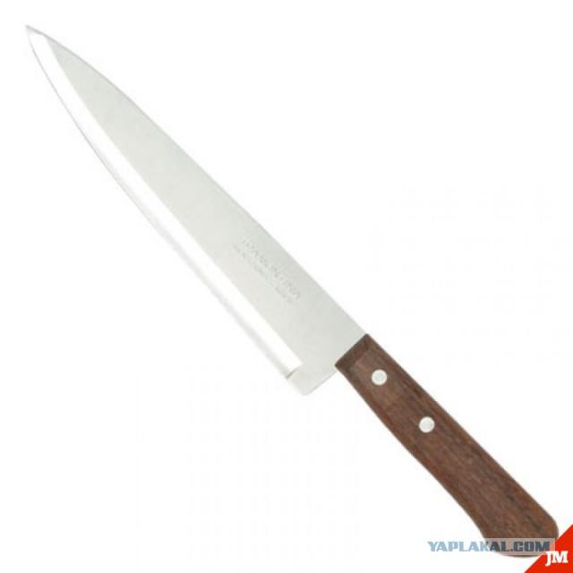 Нормальный кухонный нож