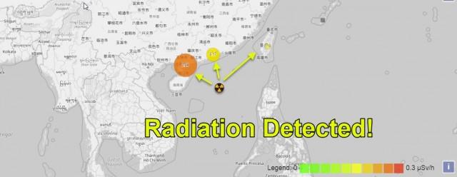 Взрыв в Южно-Китайском море