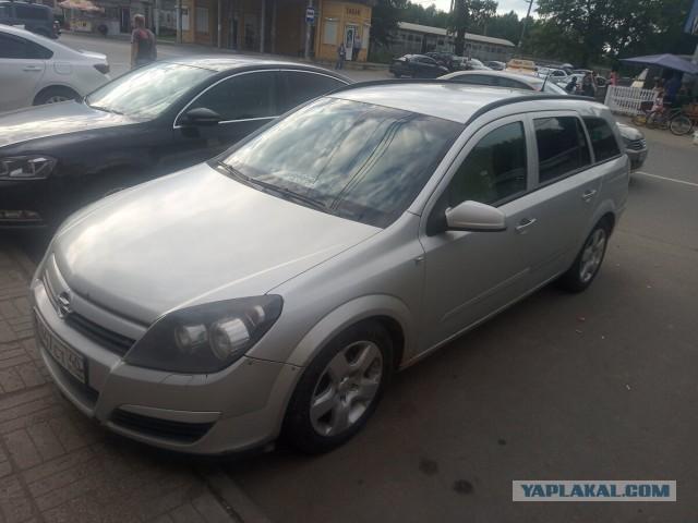Продажа авто Opel Astra H Caravan 2005г.в.