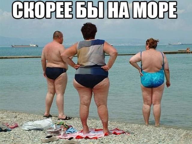 """""""Мы готовы были это сделать"""", - Путин признался, что мог применить ядерное оружие в случае проблем с аннексией Крыма - Цензор.НЕТ 5026"""