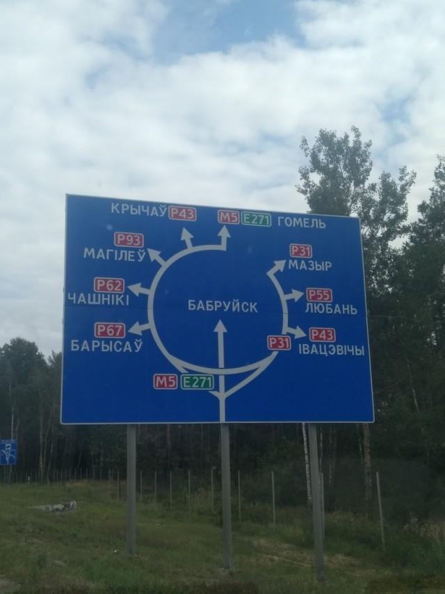 Какие ещё нужны доказательства, что Бобруйск — центр мира?
