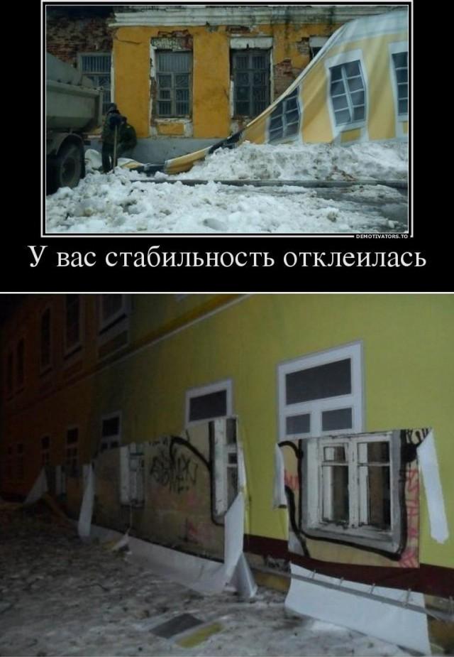 Россия начала активно поставлять пожарную спецтехнику террористам на Донбасс, - Госпогранслужба - Цензор.НЕТ 5628
