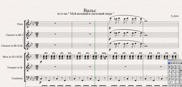 Ноты переложения для ансамбля скрипачей: е дога
