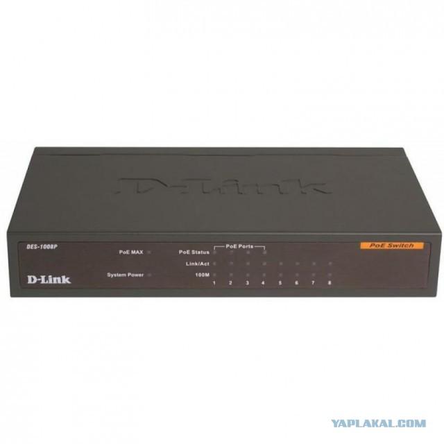Продам в Питере Коммутатор D-link DES-1008P