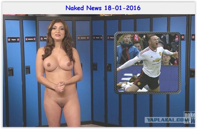 Naked news vid