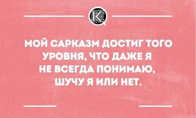 Подозреваемый в двойном убийстве на Одесчине задержан, - полиция - Цензор.НЕТ 4905