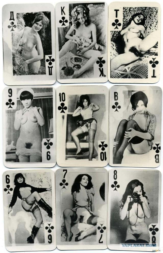 sovetskie-eroticheskie-igralnie-karti