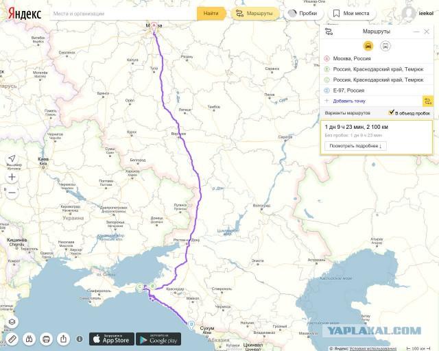 Как не попасть из Москвы в Абхазию на автомобиле