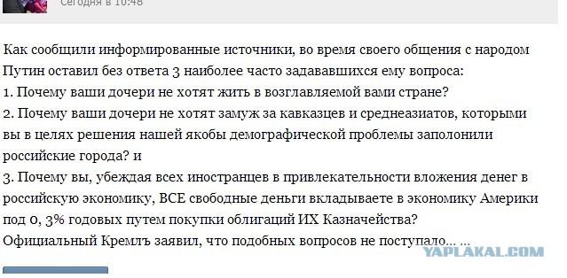 Нуланд: США беспокоят действия спецслужб РФ на востоке Украины - эти инциденты несут все признаки организованной кампании - Цензор.НЕТ 631
