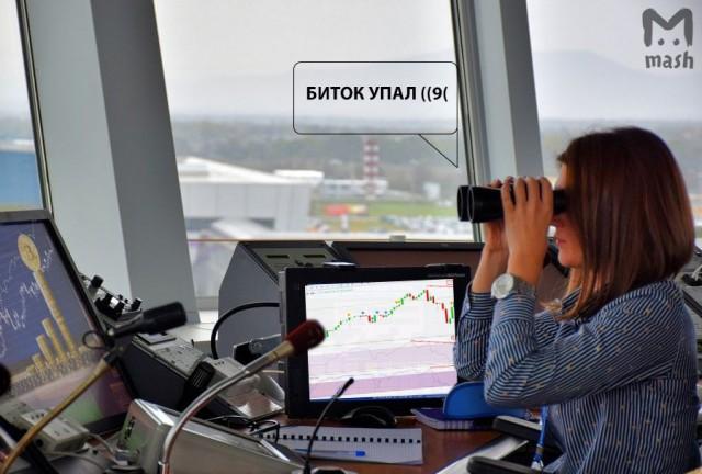 ФСБ задержала сотрудника Внуково, который майнил криптовалюту на рабочем месте