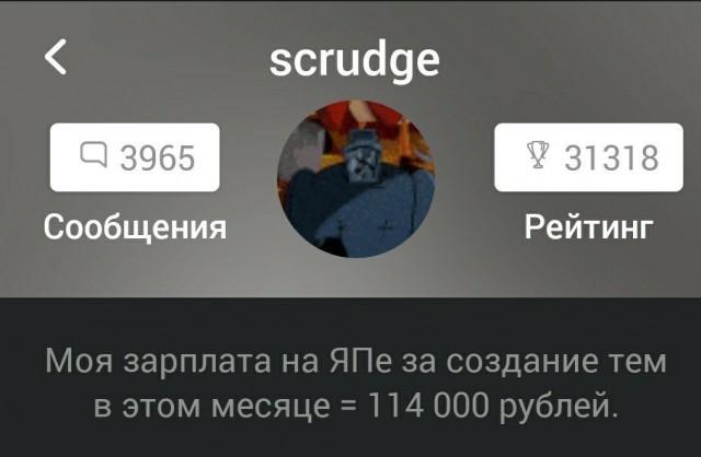 Это как?)))