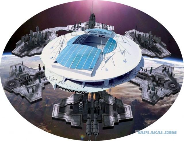 Стадион к 2018г.
