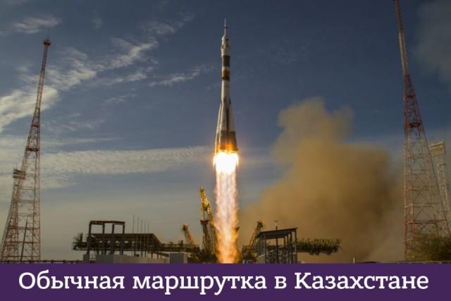 Реакция Российского космонавта на аварию носителя при взлёте