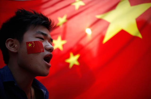 Китай огорчён на три миллиарда.