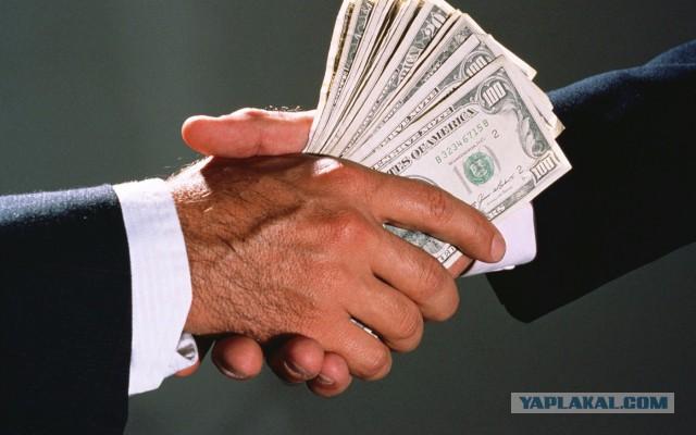 Россия увеличила в марте инвестиции в гособлигации США на $13,5 млрд