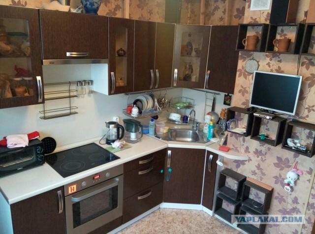 Продам квартиру Москва - Перово