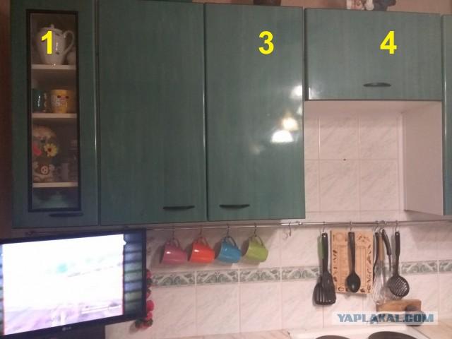 Кухонный гарнитур. Продам.