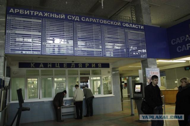 Судья, принявшая иск о снятии Путина с должности, лишилась своих полномочий
