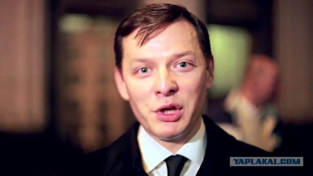 Идет обыск в доме Олега Ляшко