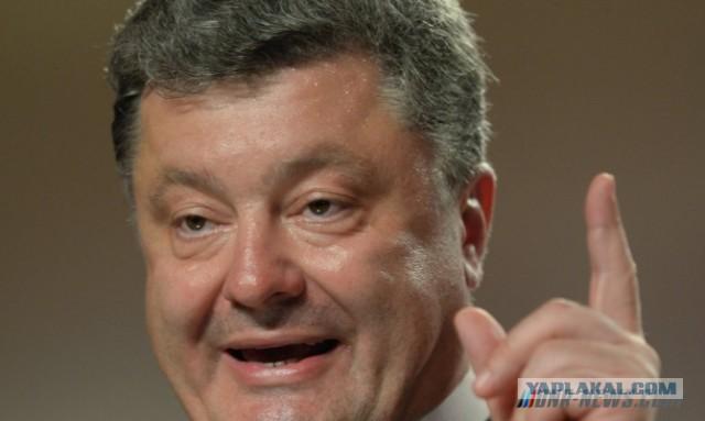 Пётр Порошенко увидел в операции РФ в Сирии начало