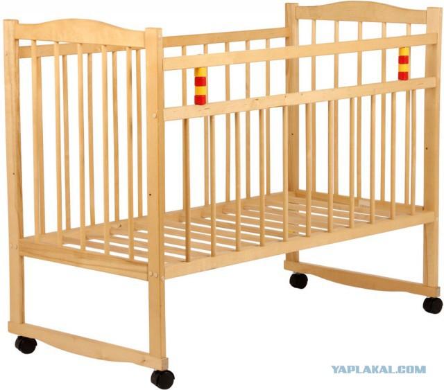 Продам детскую кроватку и матрас