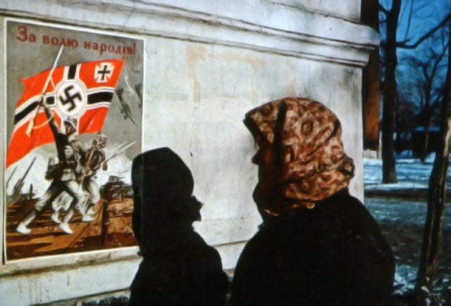 Фотографии из оккупированного немцами Харькова