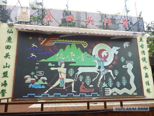 Отпуск на острове Хайнань 06.2017