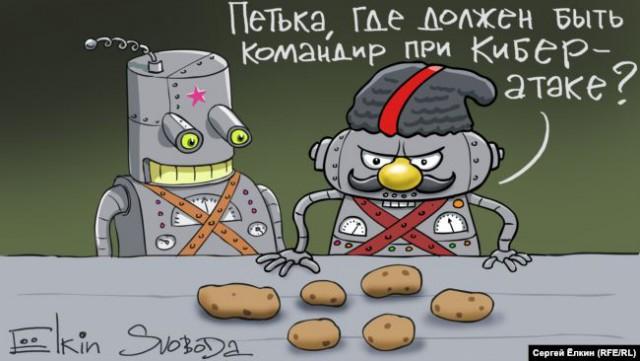 Подборка карикатур Сергея Елкина