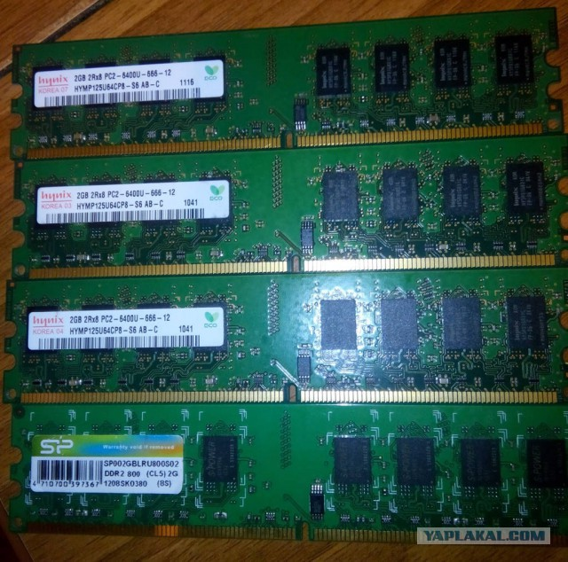 DDR2 PC6400 2gb+ 2gb [Москва]